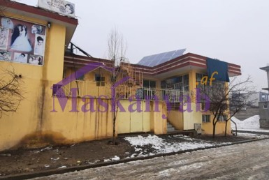 Public Bathhouse for Sale in Omid-e-Sabz Town, Kabul