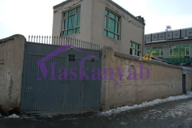 Two-Story Concreted House for Sale near Shaheed Square, Kabul.